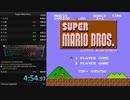 【マリオ世界最速記録更新4分54秒クリア】WR『スーパーマリオブラザーズ RTA  Any%4:54.948 』Super Mario Bros. Any%