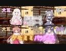【あまいろショコラータ】ケモミミ♪ケモミミ♪体験版実況#1part3(#3)