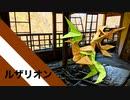 """【折り紙】「ルザリオン」 16枚【義肢】/【origami】""""Luzarion"""" 16 pieces【artificiallimbs】"""