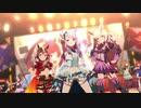 【ウマ娘】メジロマックイーン新衣装で「ユメヲカケル!」