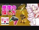 【ついなちゃん実況】ついな二確党 #13【Splatoon2】