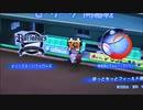 【パワプロ】スクールアイドルがプロ野球に参戦!#1開幕戦【ゆっくり実況】