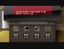 【バディミッション BOND】過激派ストーカーの爆弾を解除せよ#30