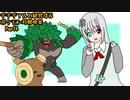 [ポケモン剣盾] ギギギアルと経営するポケモン対戦喫茶 4杯目スパイクチャレンジ