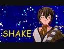 【ゲンブ】SHAKE(SMAP)【SynthVカバー】