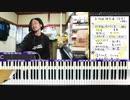 #262 【生配信】ジャズアレンジ シャンソン特集 - ・小さな靴屋さん(Le petot cordnnier) ・つむじ風(Le tourbillon)