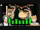 【二人実況】赤ちゃんと恐竜の冒険譚 part13【ヨッシーアイランド】