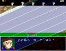 シャイニングスコーピオン S.G.J.C. 〜赤は3倍速〜