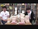 餃子の王将のテイクアウトメニュー全部食べ尽く!&ストリートビューでオンライン旅行します!