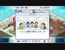 ゲーム発展国++ 謎ゲー会社(8)END