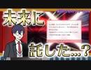 【手描き】剣持刀也のクソマロ4