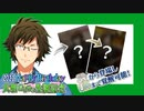 【アイドリッシュセブン】大和だらけの生誕記念 20連!