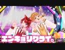 【ライブ】エンキョリクライ。/莉犬×るぅと【バーチャルすとぷり】