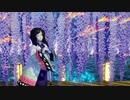 (歌ってみた)『炎』by LiSA