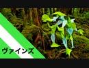 """【折り紙】「ヴァインズ」 25枚【蔓植物】/【origami】""""Vines"""" 25 pieces【vine】"""