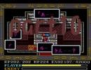 アクションRPGの名作イース4 アドルの冒険part10(音量改善版)【プレイ動画】