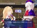 【東方×FE】眠れない夜に「幻想の系譜」実況part123クラッシュ2