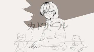 カドリール/flower
