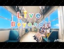 【バンドリ】Live Beyond!!