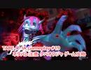 【#タベオウジャ #ゲーム実況】俺の料理でフードンファイト!神ウマ料理バトル タベオウジャ 19 #NintendoSwitch #tabeoja