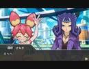 アイドルとおピンクのデュエルカーニバル 実況プレイ Part44