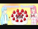 【A.I.VOICE手描き劇場】-Someone Special-