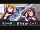 【ノベマス】琴葉VS恵美!!勝者エレナ