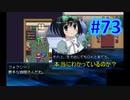 頭「咲-saki-」でセラフィックブルー #73:まるで咲-saki-の世界!あの咲-saki-キャラが大活躍!