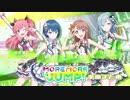 【プロセカ/映像付き】MORE MORE JUMP!楽曲まとめ 〜04/09