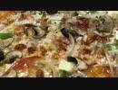 台湾のピザ