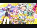 【プロセカ/映像付き】ワンダーランズ×ショウタイム 楽曲まとめ 〜0409