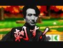 星のダーザィ64 川端康成戦