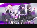 【プロセカ/映像付き】25時、ナイトコードで。楽曲まとめ 〜04/10