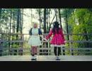 【コスプレ/シャドーハウス】帝国少女【踊ってみた】