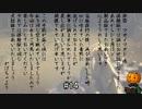 【モンハンライズ】がぼちゃのライトボウガン狩猟 #14【CeVIO実況】