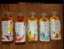 タカハシの一分中華食材百科#130『「君と繋いだ手を忘れたくないよ」足りない過去を探しつつ今日をしぶとく生き抜くモンスター中華飲料』