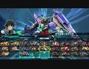 【EXVSMBON CPU戦】たのしいアスラン叩き in ダブルオークアンタ