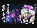 モンハンライズ実況 スイッチ待望の最新モンハン!part22【モンスターハンターライズ】