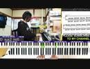 #263 【生配信】ジャズアレンジ シャンソン特集 - ・時は過ぎゆく(II est trop tard) ・ドミノ(Domino)