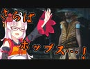 【Kenshi】鬼殺のついな!5【ウナついなちゃん実況】
