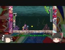 (ゆっくり実況)ザギナオのロックマンゼロ2 初見実況プレイ Part7(エルピス追跡編その2)