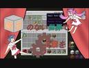 【Minecraft】鉱石のない世界で工業を! 01【鳴花ヒメ・ミコト実況】