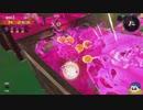 【ニコ生録画】サーモンラン #586-6