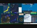 【緊急地震速報(予報) トカラ列島近海(最大震度4 M 5.0)