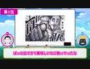 【徹底解説】最強キャラランキングTOP10【トリコ】
