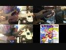 Navy Blue(海戦ゲーム)の戦闘の曲を二人で弾いてみた