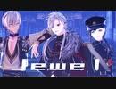 【にじさんじMMD】「jewel」By.葛葉&イブラヒム&叶 (1080p対応)