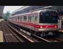 東京メトロ02系02-101F 四ツ谷駅1番線発車