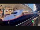 E4系P14編成 Maxラストランラッピング 東京駅21番線入線