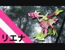 """【折り紙】「リエナ」 28枚【桃】/【origami】""""Liena"""" 28 pieces【peach】"""
